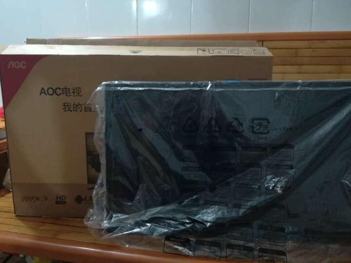冠捷(AOC) 19/22/24/32/39/40/43英寸 高清液晶平板电视 显示器 32英寸 高清普通款 标配底座 晒单图