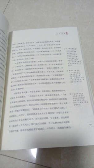 于丹--重温最美古诗词 17年古诗词教学积淀爆发之作 文学文化哲学宗教 晒单图