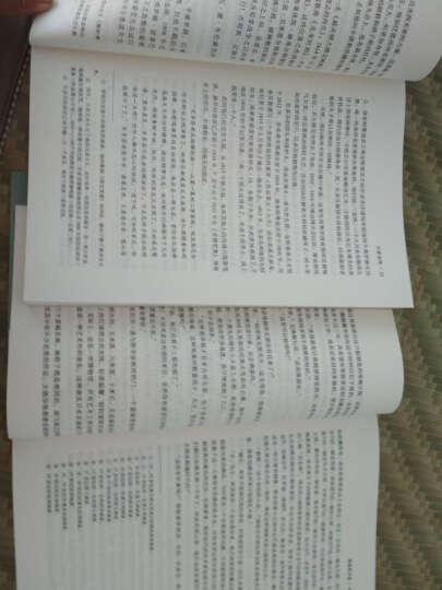 海底两万里名人传全译本 罗曼罗兰 凡尔纳 中学生 语文新课标必读名著 晒单图