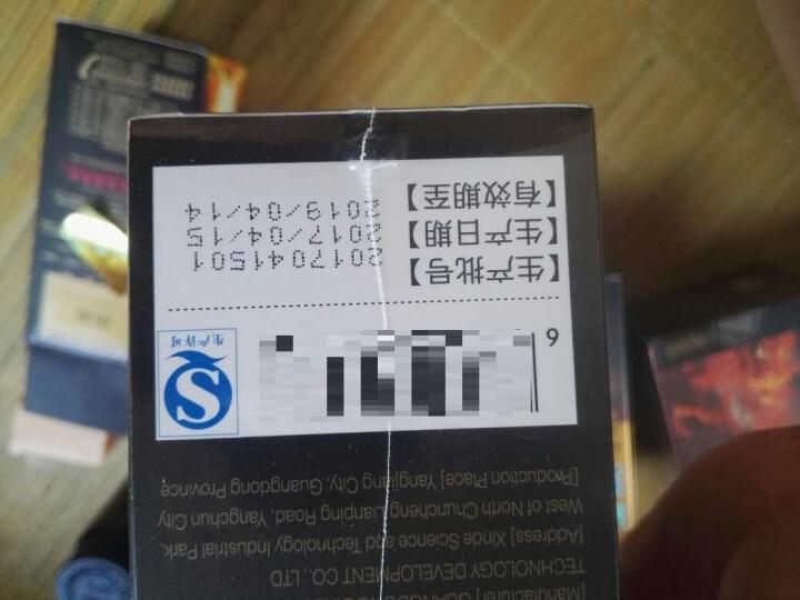 黄金海岸  玛咖精片秘鲁进口黑玛卡原料 大颗粒1.39克/片X60片 晒单图