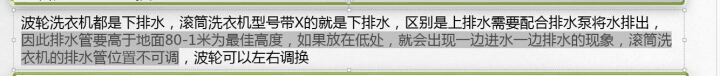 TCL电子礼券②非会员拍下无效不发货(已刷) 晒单图