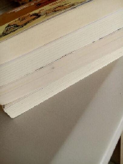 人生不可能重来(全套四册) 晒单图