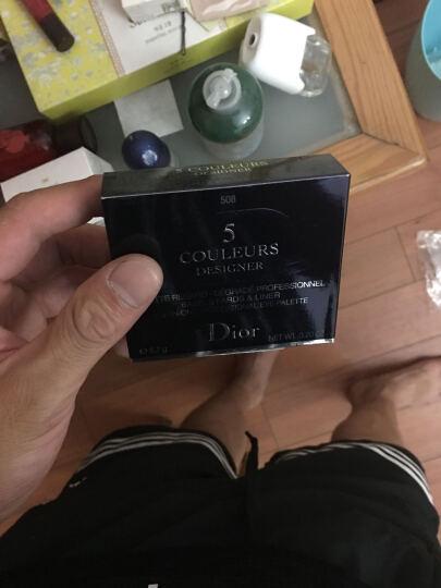 迪奥(Dior)全新五色眼影设计师系列508# 5.7g 晒单图