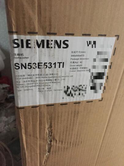 西门子(SIEMENS) 13套大容量 原装进口 嵌入式家用洗碗机 SN53E531TI 晒单图