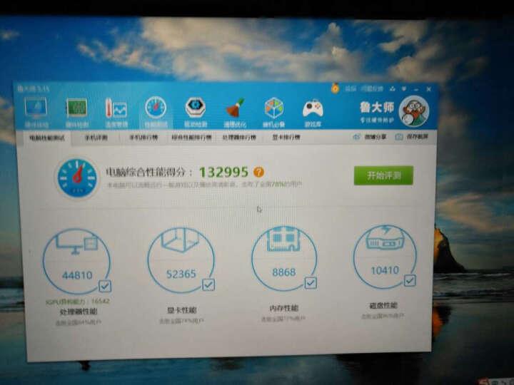惠普(HP)暗影精灵II代 15.6英寸游戏笔记本(i5-6300HQ 4G 128SSD+1T GTX960M 2G GDDR5 IPS屏 FHD) 晒单图
