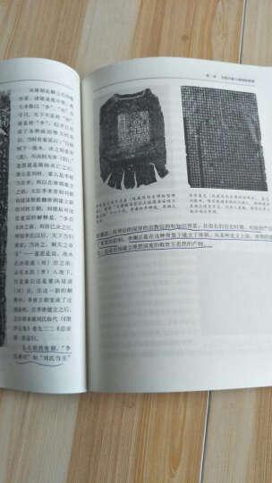 细讲中国历史丛书:隋唐五代史 晒单图