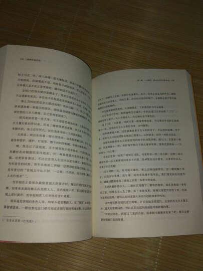 唐朝穿越指南:长安及各地人民生活手册 晒单图