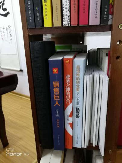 销售方法与实战系列图书(京东套装全4册) 晒单图