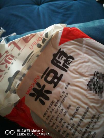 千家乐(Qianjiale) 四川特产剑门关米豆腐年糕 农家工艺制作 酸辣开胃凉拌米凉粉 晒单图