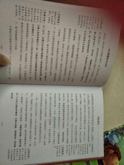 精装版硬壳语文新课标名著阅读格林童话昆虫记鲁宾逊漂流记伊索寓言爱的教育童年假如给我三天光明 麦琪的礼物 晒单图