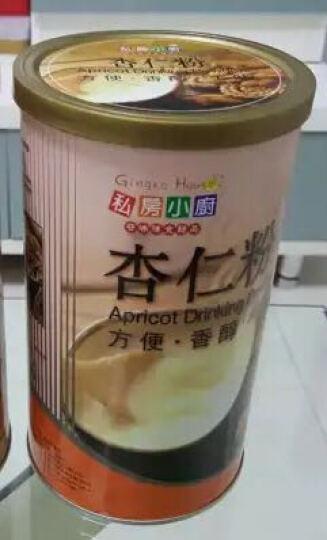 私房小厨熟薏仁粉500g代餐早餐粉 晒单图