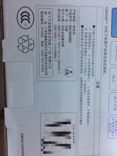 松下(Panasonic) 纳米负离子EH-NA59/58/98家用风筒电吹风机便携折叠 新款na59香槟金直邮包税 晒单图