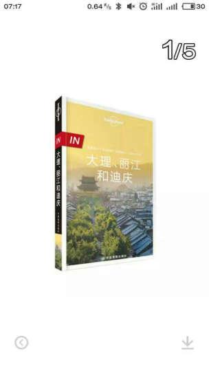孤独星球Lonely Planet旅行指南系列:马来西亚、新加坡和文莱 晒单图
