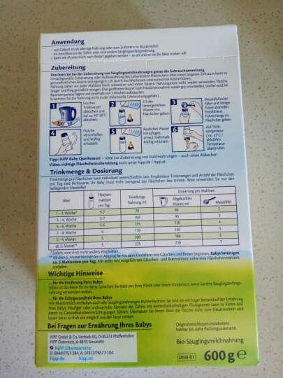 喜宝(Hipp) 【包税】德国进口 益生元系列 婴幼儿有机奶粉益生菌新生儿奶粉 有机版 pre段 0-3个月600g 晒单图