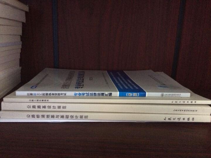 生活垃圾卫生填埋处理技术规范 GB 50869 -2013 晒单图