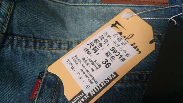 唐狮华菲夏天薄款破洞短裤男士乞丐牛仔七分裤青少年学生宽松中裤牛仔裤男潮 1167破洞蓝色 29(2尺2) 晒单图