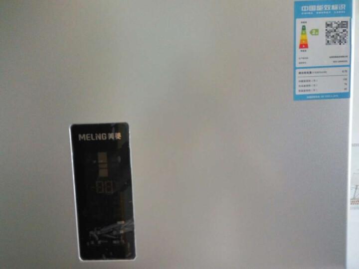 美菱(MELING)235升风冷无霜 中门宽幅变温零度保鲜 电脑控温  节能三门冰箱 亚光银 BCD-235WE3CX 晒单图