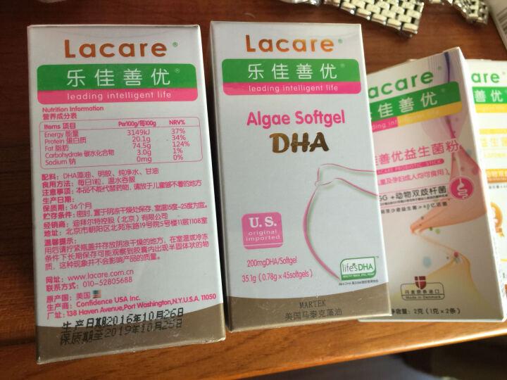 乐佳善优DHA藻油软胶囊美国马泰克进口DHA孕产妇型 晒单图