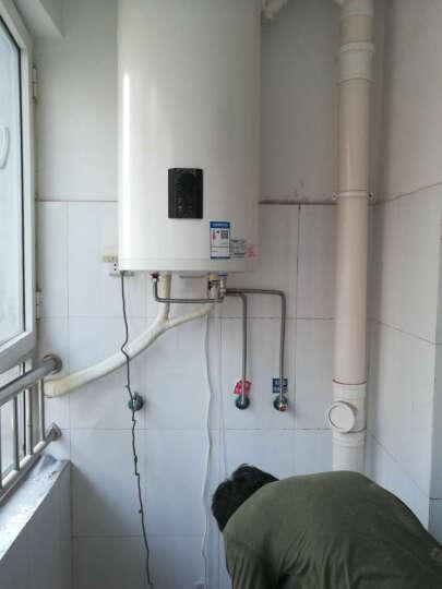 力诺瑞特 100升高层阳台壁挂太阳能热水器家用光电两用 真空管集热器 一级能效承压水箱 送货上门安装 平板式 晒单图