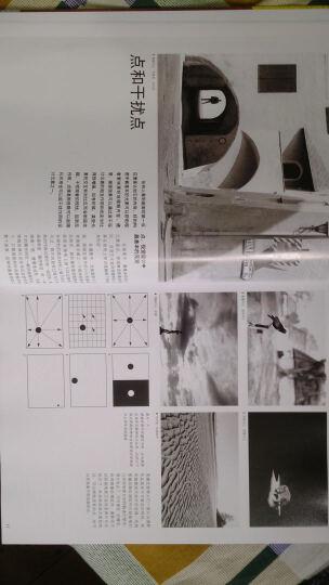 摄影构图与色彩设计(第2版) 晒单图