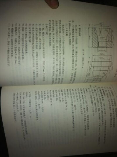 数控车床编程与操作实例 晒单图