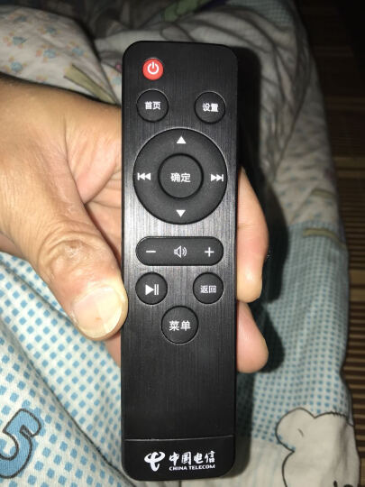 原装中国电信数码视讯Q5 4K高清IPTV智能网络机顶盒遥控器 晒单图