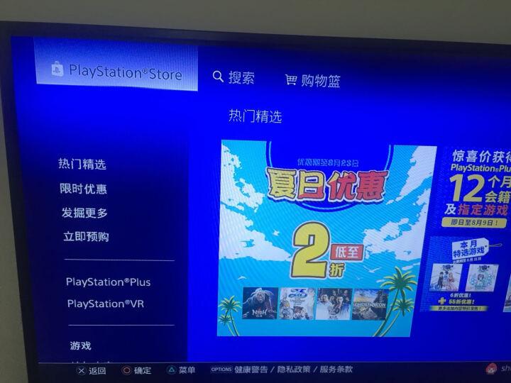 索尼 (Sony) PS4 Slim/Pro 家用游戏机 主机 现货 港版slim白色500G双手柄 官方标配+游戏2款(咨询客服) 晒单图