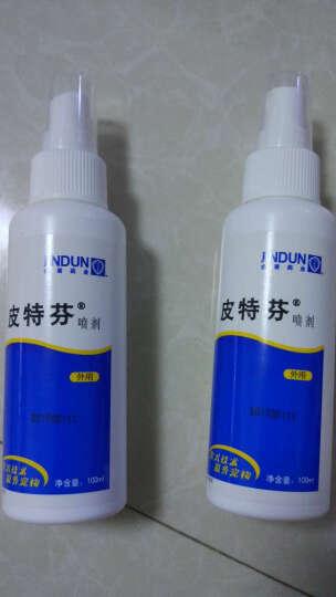 【三件五折】南京金盾宠物 112 皮特芬喷剂100ML 皮肤病 晒单图