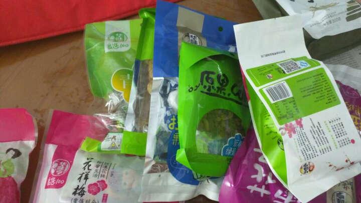 华味亨 蜜饯果干 话梅干果脯李子零食 玫瑰半李210g/罐 晒单图