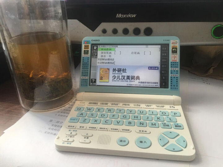 卡西欧(CASIO)E-SU60VP 文科小英童 卡西欧学习机 蔷薇粉 晒单图