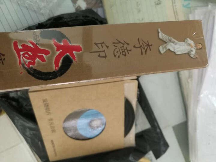 李德印24式太极拳 教程32式48式太极剑扇教程教学视频光盘dvd碟片 晒单图