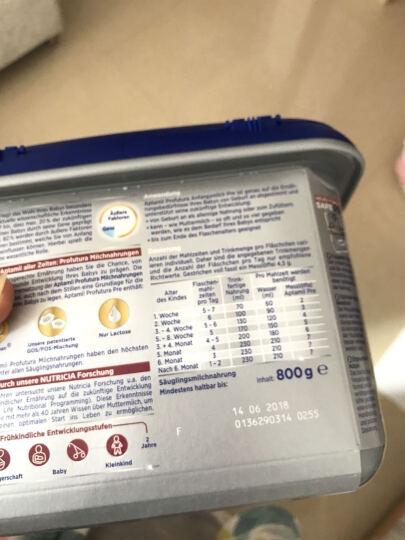 爱他美(Aptamil) 【包税】德国进口奶粉白金版新生儿婴幼儿配方奶粉 2段(6-12个月)800g*2罐 晒单图