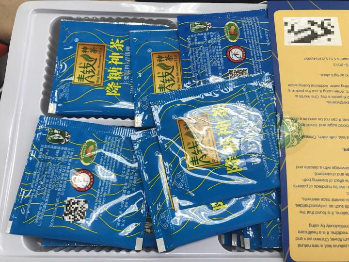 【2件8折】青钱柳降糖茶40袋 辅助降血糖降糖降血脂 青钱神茶降糖神茶 三盒 晒单图