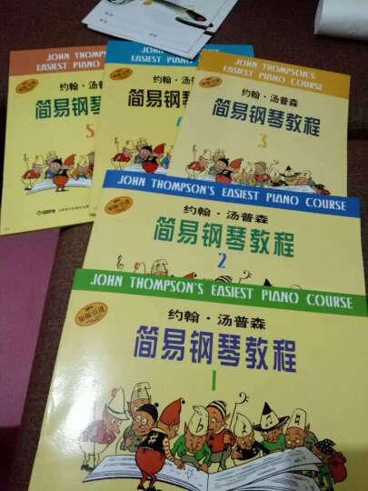 正版小汤1 2 3 4 5册套装 约翰汤普森简易钢琴教程 儿童入门钢琴教材 儿童初学钢琴书 晒单图