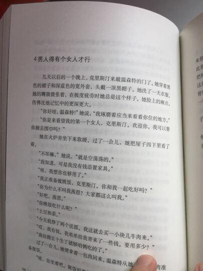 渴望生活:梵高传(2014版)  晒单图