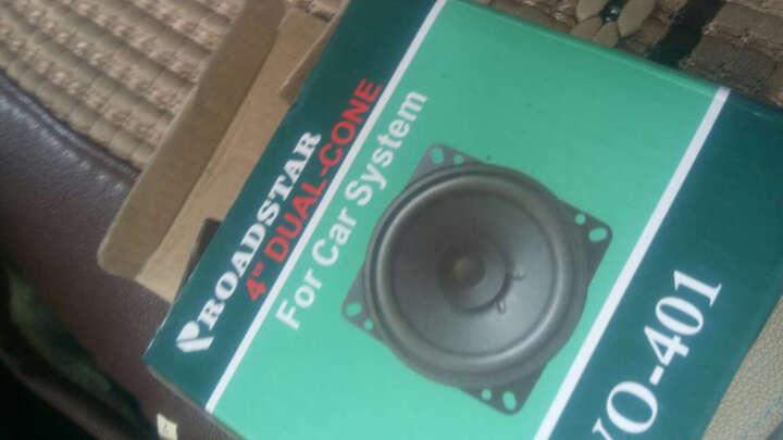 酷拉迪汽车音响喇叭同轴全频车载专用双路音响4寸5寸6寸6.5寸重高低音炮 4寸喇叭罩子一对 晒单图