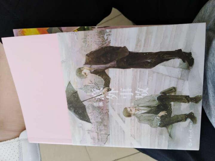 《意外事故》蓝淋 小说 单行本知名作家蓝淋经典作品Xeno.绘制封面 晒单图