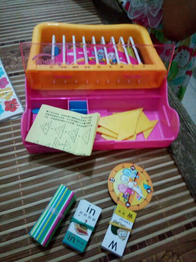 斯图(sitoo)包邮 小学启蒙儿童玩具数学学具盒九行计数器学具盒小学生学习用品 颜色随机发 晒单图