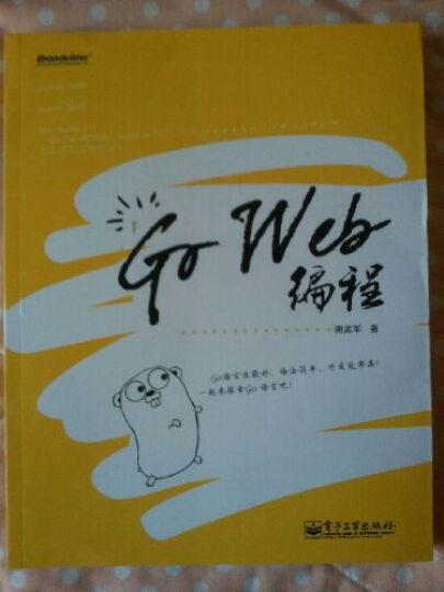 Go Web编程 晒单图