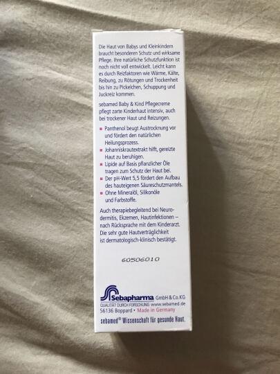 德国进口 施巴(Sebamed) 婴幼儿护肤霜 75ml/支 滋养润肤 晒单图