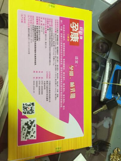 孕康口服液 孕妇维生素 备孕 怀孕营养液 哺乳期补充多种维生素100ML 三盒(更优惠) 晒单图