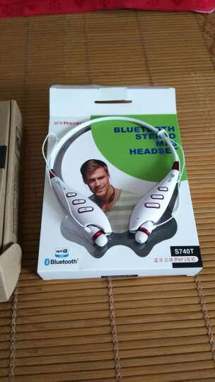 好尔(haoer)S740T 蓝牙耳机 运动立体声通用蓝牙4.0入耳式多功能无线插卡耳机 白色 晒单图