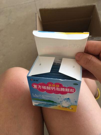 达因 盖笛欣 儿童碳酸钙泡腾颗粒 补钙冲剂药品15袋/盒 晒单图
