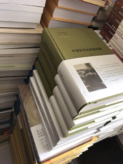 当代中国学术精品哲学:中国哲学史新编(套装全三册) 晒单图