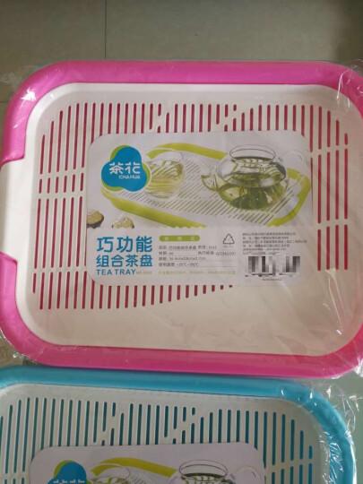 茶花 茶盘托盘塑料长方形茶具茶杯托1035 随机颜色 2个装 晒单图