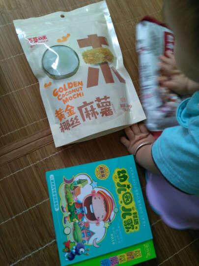 幼儿园儿歌精选(3CD) 晒单图