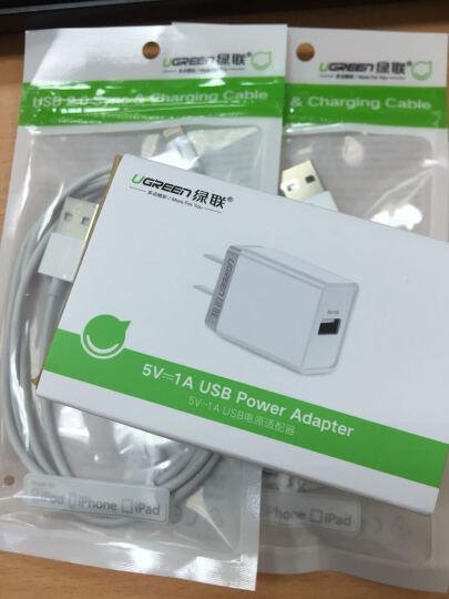 绿联 苹果充电器 安卓手机充电头 USB插头 5V/1A快速电源适配器 支持iphone5s/6/6s/7/7Plus/SE小米 20358 白 晒单图