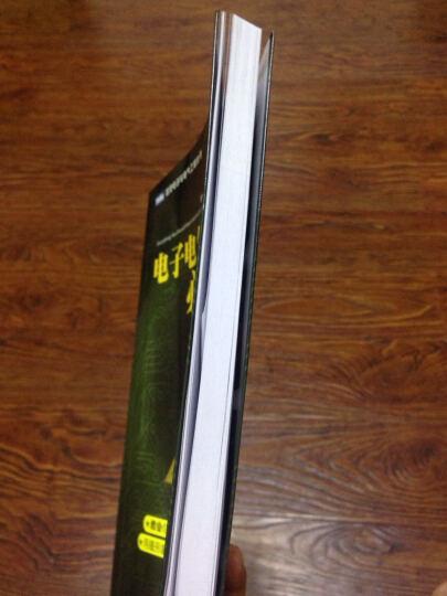 图灵电子与电气工程丛书:电子电气工程师必知必会(第3版) 晒单图