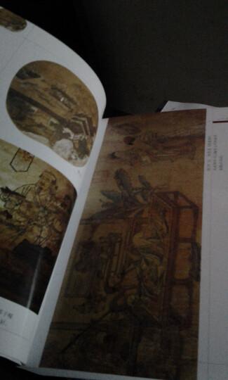 中国风俗通史:元代卷 晒单图