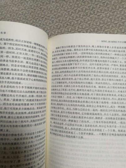哲学史讲演录(2) 晒单图